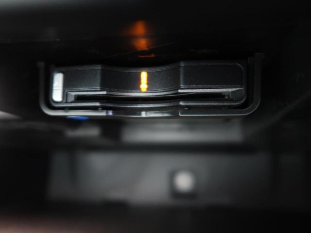 T5 AWD モーメンタム 認定 2018MY 純正ナビ インテリセーフ ACC バックカメラ パワーテールゲート シートヒーター(42枚目)