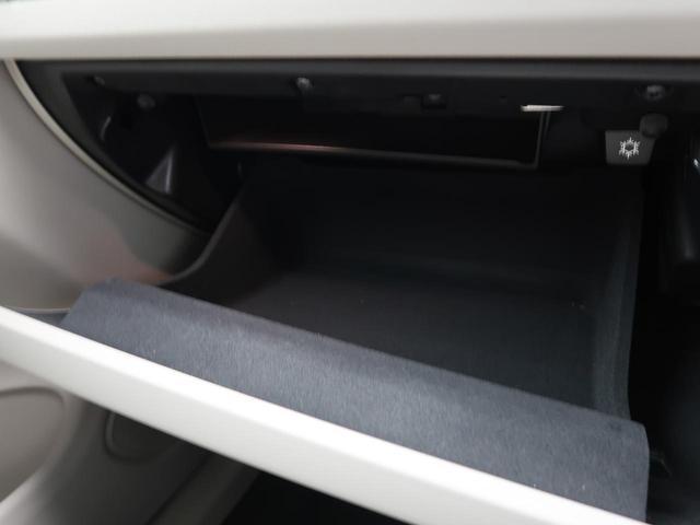 T5 AWD モーメンタム 認定 2018MY 純正ナビ インテリセーフ ACC バックカメラ パワーテールゲート シートヒーター(43枚目)
