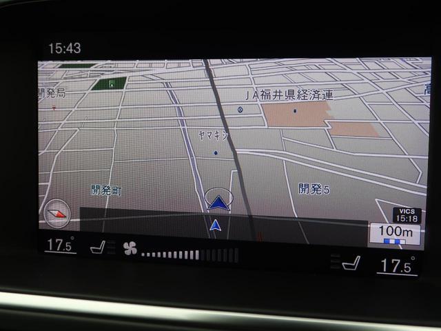 D4 ダイナミックエディション 認定中古車 特別仕様車 純正ナビ ディーゼルモデル トールハンマーLEDヘッドライト フルセグTV ETC2.0 スマートキー DVD再生 Bluetooth(5枚目)
