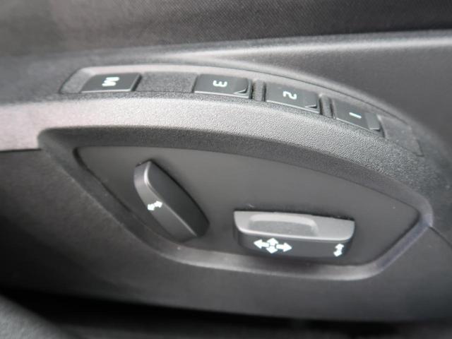 D4 ダイナミックエディション 認定中古車 特別仕様車 純正ナビ ディーゼルモデル トールハンマーLEDヘッドライト フルセグTV ETC2.0 スマートキー DVD再生 Bluetooth(11枚目)