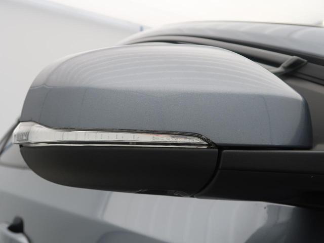 D4 ダイナミックエディション 認定中古車 特別仕様車 純正ナビ ディーゼルモデル トールハンマーLEDヘッドライト フルセグTV ETC2.0 スマートキー DVD再生 Bluetooth(32枚目)