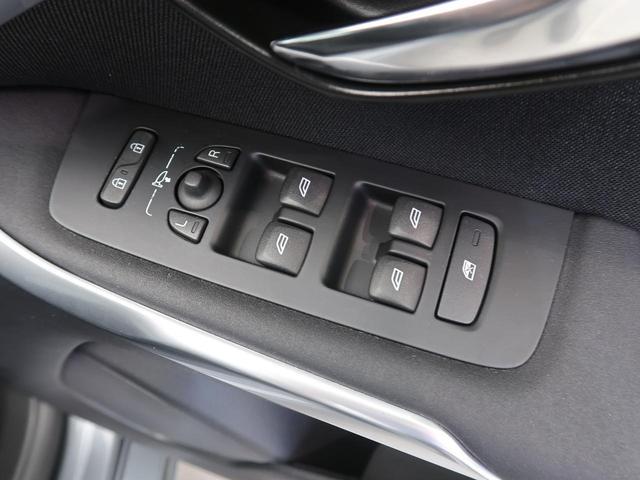 D4 ダイナミックエディション 認定中古車 特別仕様車 純正ナビ ディーゼルモデル トールハンマーLEDヘッドライト フルセグTV ETC2.0 スマートキー DVD再生 Bluetooth(37枚目)