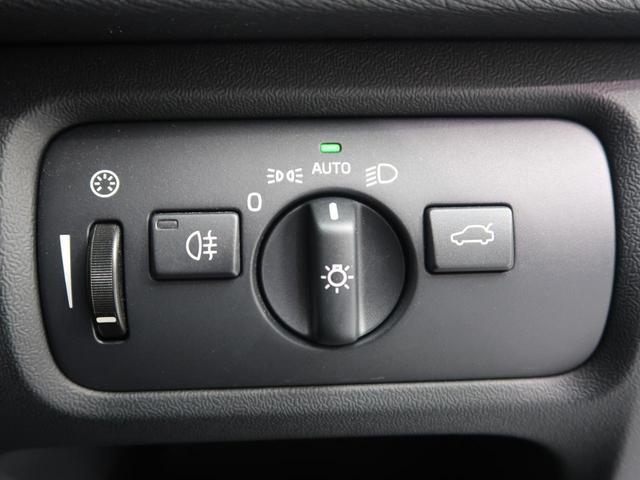 D4 ダイナミックエディション 認定中古車 特別仕様車 純正ナビ ディーゼルモデル トールハンマーLEDヘッドライト フルセグTV ETC2.0 スマートキー DVD再生 Bluetooth(38枚目)