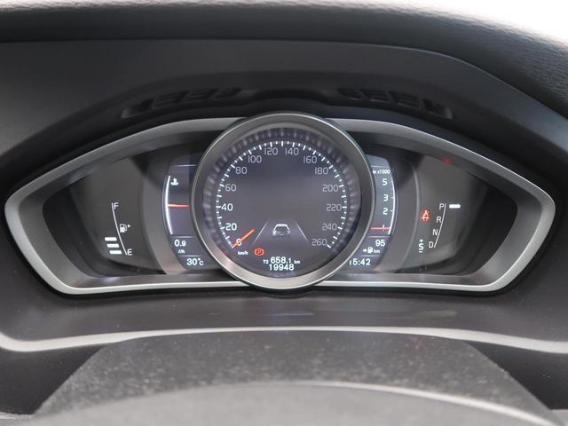 D4 ダイナミックエディション 認定中古車 特別仕様車 純正ナビ ディーゼルモデル トールハンマーLEDヘッドライト フルセグTV ETC2.0 スマートキー DVD再生 Bluetooth(39枚目)