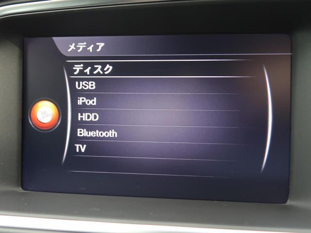 D4 ダイナミックエディション 認定中古車 特別仕様車 純正ナビ ディーゼルモデル トールハンマーLEDヘッドライト フルセグTV ETC2.0 スマートキー DVD再生 Bluetooth(40枚目)