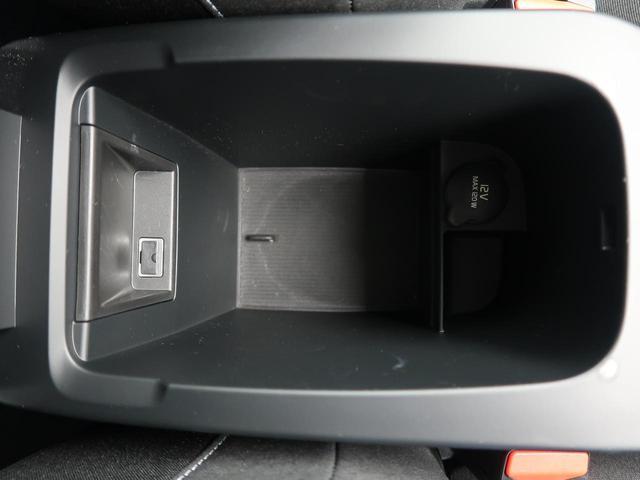 D4 ダイナミックエディション 認定中古車 特別仕様車 純正ナビ ディーゼルモデル トールハンマーLEDヘッドライト フルセグTV ETC2.0 スマートキー DVD再生 Bluetooth(43枚目)