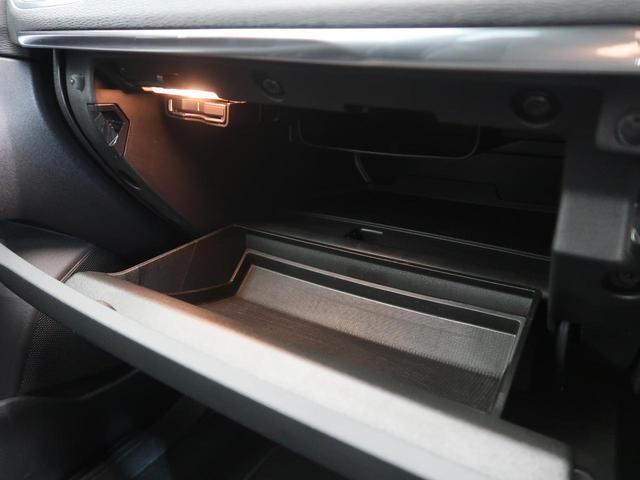 D4 ダイナミックエディション 認定中古車 特別仕様車 純正ナビ ディーゼルモデル トールハンマーLEDヘッドライト フルセグTV ETC2.0 スマートキー DVD再生 Bluetooth(44枚目)