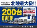 T5 AWD インスクリプション 1オーナー サンルーフ(3枚目)