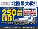 T5 AWD モーメンタム 認定 2018MY 純正ナビ インテリセーフ ACC バックカメラ パワーテールゲート シートヒーター(3枚目)