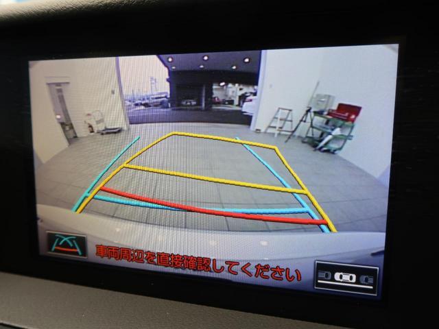 IS300h バージョンL ベージュ革 純正ナビ Bカメラ(5枚目)