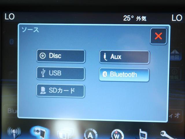 「クライスラー」「クライスラー 300」「セダン」「福井県」の中古車26