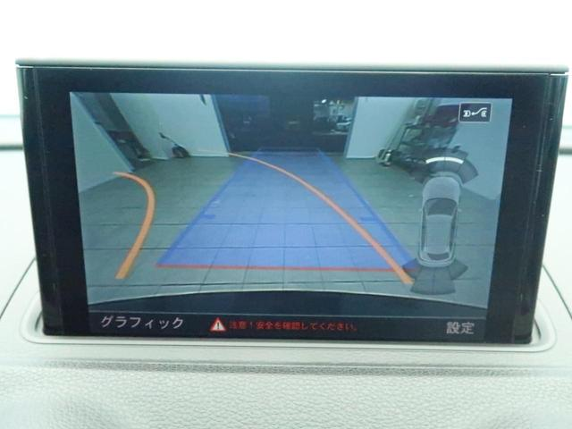 スポーツバック1.8TFSIクワトロ 茶革 ACC 純正ナビ(5枚目)