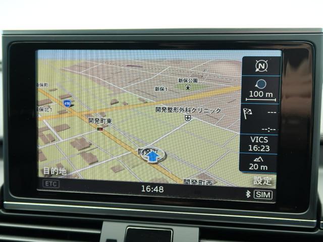 2.0TFSIクワトロ 純正ナビ マトリクスLED 4WD(4枚目)