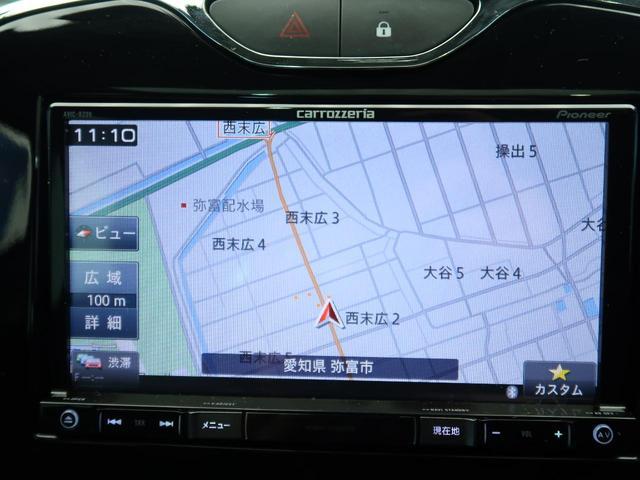 「ルノー」「 ルーテシア」「コンパクトカー」「福井県」の中古車4