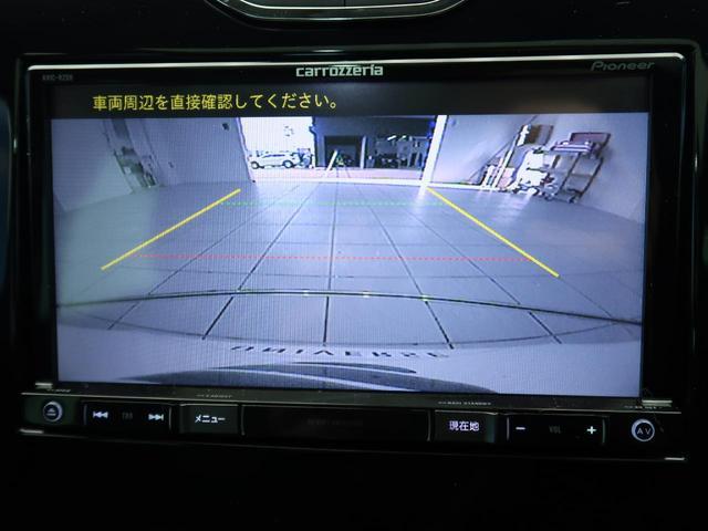 「ルノー」「 ルーテシア」「コンパクトカー」「福井県」の中古車5