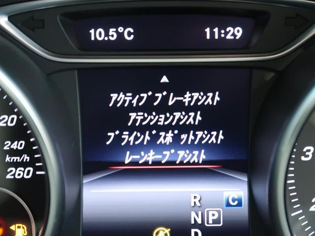 「メルセデスベンツ」「Mクラス」「セダン」「福井県」の中古車6