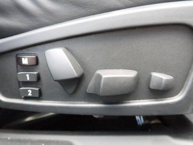 525i Mスポーツパッケージ サンルーフ HDDナビ 純正18インチアルミ クルーズコントロール(28枚目)