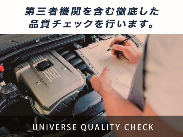 「プジョー」「208」「コンパクトカー」「福井県」の中古車42