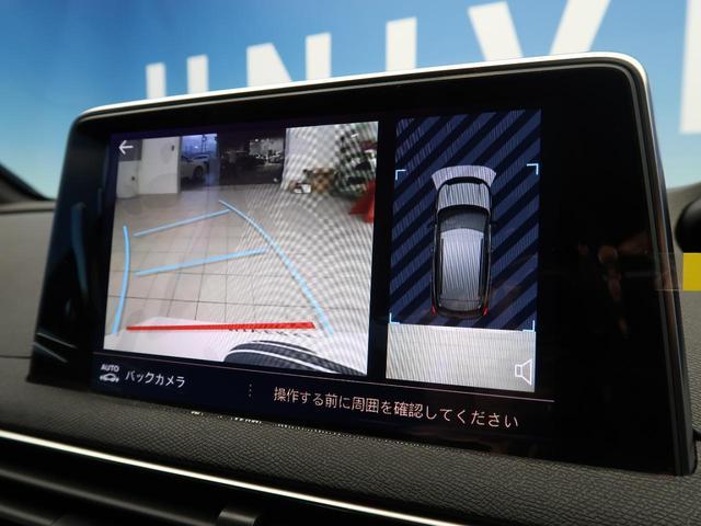 「プジョー」「3008」「SUV・クロカン」「福井県」の中古車4