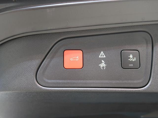 「プジョー」「3008」「SUV・クロカン」「福井県」の中古車15