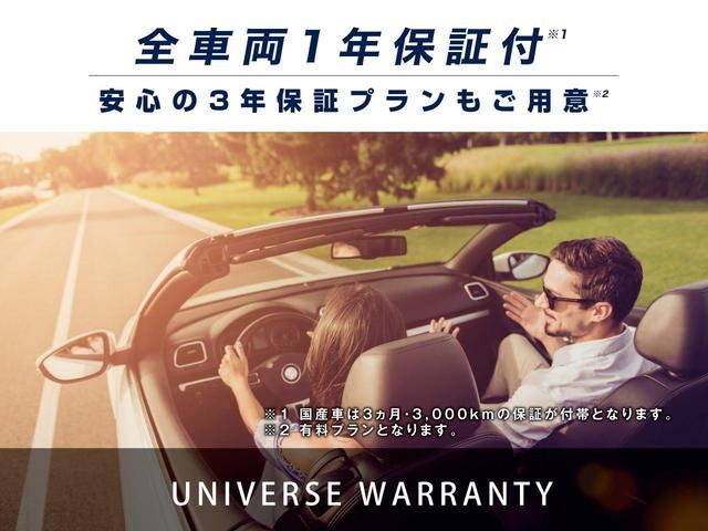 「プジョー」「3008」「SUV・クロカン」「福井県」の中古車37