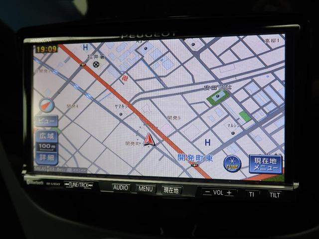 グリフ HDDナビ フルセグ ヘッドアップディスプレイ ブラックレザーシート シートヒーター クルーズコントロール 禁煙(4枚目)