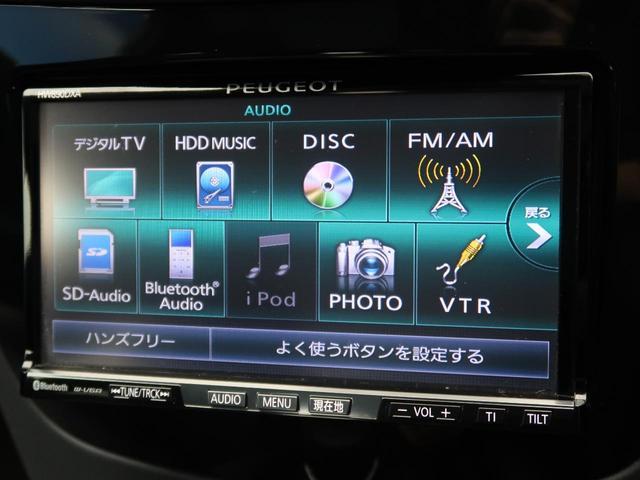 グリフ HDDナビ フルセグ ヘッドアップディスプレイ ブラックレザーシート シートヒーター クルーズコントロール 禁煙(5枚目)