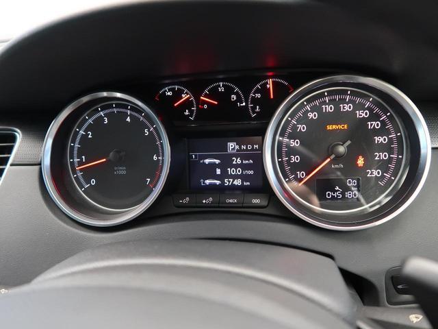 グリフ HDDナビ フルセグ ヘッドアップディスプレイ ブラックレザーシート シートヒーター クルーズコントロール 禁煙(12枚目)