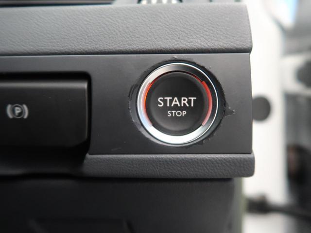 グリフ HDDナビ フルセグ ヘッドアップディスプレイ ブラックレザーシート シートヒーター クルーズコントロール 禁煙(22枚目)