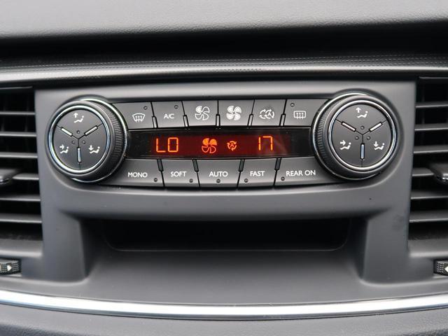 グリフ HDDナビ フルセグ ヘッドアップディスプレイ ブラックレザーシート シートヒーター クルーズコントロール 禁煙(24枚目)