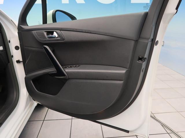 グリフ HDDナビ フルセグ ヘッドアップディスプレイ ブラックレザーシート シートヒーター クルーズコントロール 禁煙(30枚目)