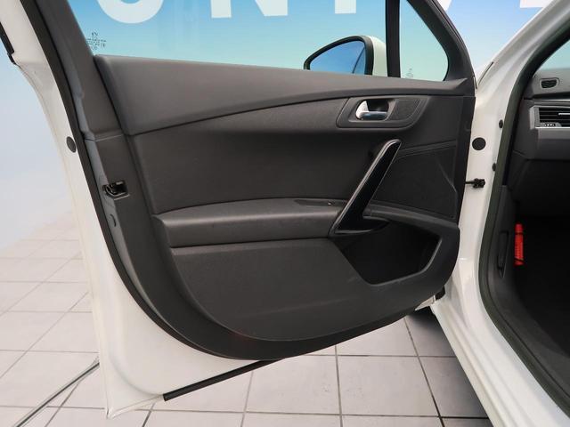 グリフ HDDナビ フルセグ ヘッドアップディスプレイ ブラックレザーシート シートヒーター クルーズコントロール 禁煙(31枚目)