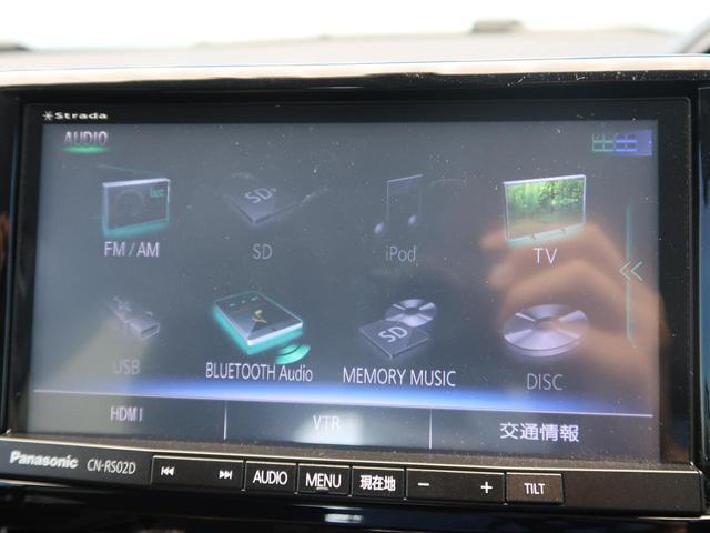 「プジョー」「208」「コンパクトカー」「福井県」の中古車4
