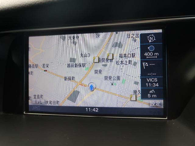 2.0TFSI Sラインエクステリアパッケージ ブラックレザーシート シートヒーター 純正HDDナビ フルセグ バックカメラ コーナーセンサー(3枚目)