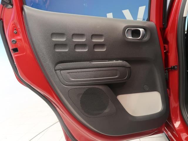 フィール 1オーナー アップルカープレイ アンドロイドオート アクティブシティブレーキ 禁煙車(32枚目)
