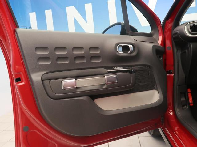 フィール 1オーナー アップルカープレイ アンドロイドオート アクティブシティブレーキ 禁煙車(33枚目)