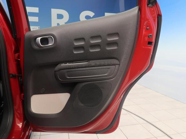 フィール 1オーナー アップルカープレイ アンドロイドオート アクティブシティブレーキ 禁煙車(34枚目)