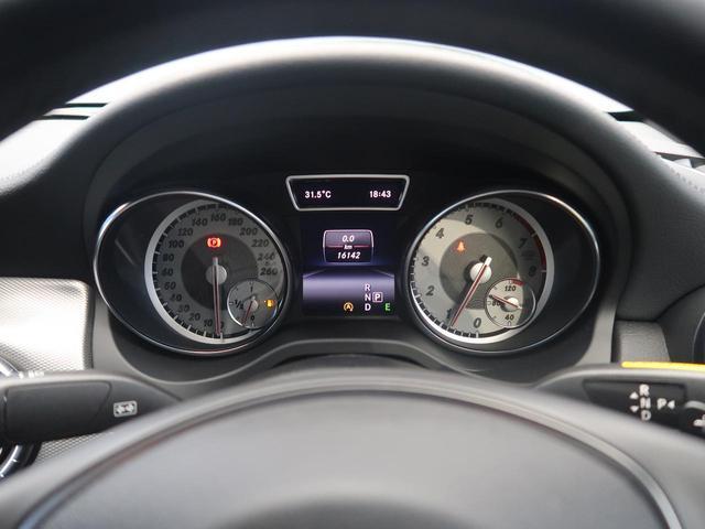 CLA180 レーダーセーフティPKG レザーエクスクルーシブPKG 純正ナビ 純正18インチAW 禁煙車(12枚目)