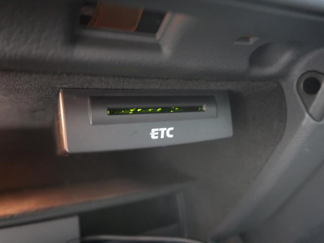 2.8FSIクワトロ SEパッケージ 1オーナー 禁煙車 純正ナビ フルセグ 黒革 バックカメラ BOSE(30枚目)