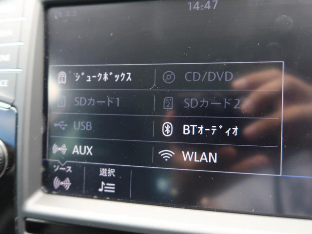 「フォルクスワーゲン」「パサートヴァリアント」「ステーションワゴン」「福井県」の中古車8