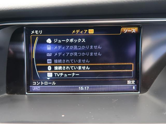 「アウディ」「A4」「セダン」「福井県」の中古車21
