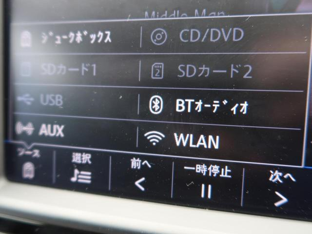「フォルクスワーゲン」「パサート」「セダン」「福井県」の中古車5