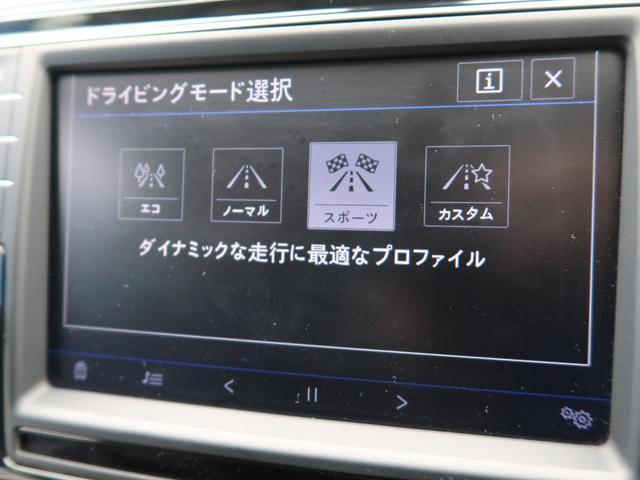 「フォルクスワーゲン」「パサート」「セダン」「福井県」の中古車8