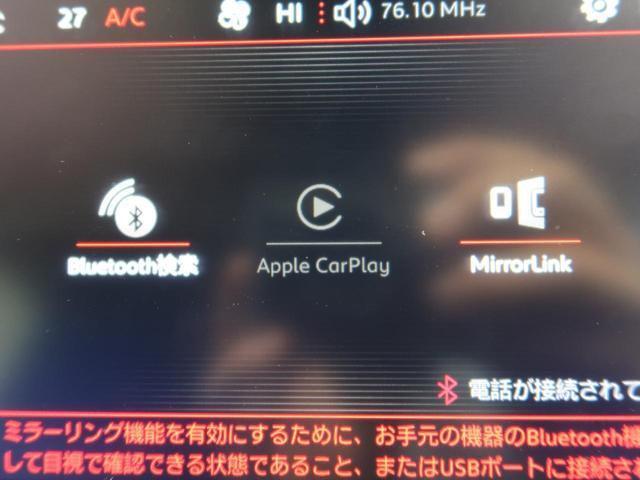 GT ブルーHDi AppleCarPlay LEDヘッド クルコン 禁煙車 アラウンドビューモニター ETC 純正18インチAW(5枚目)