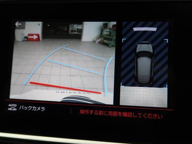 GT ブルーHDi AppleCarPlay LEDヘッド クルコン 禁煙車 アラウンドビューモニター ETC 純正18インチAW(6枚目)