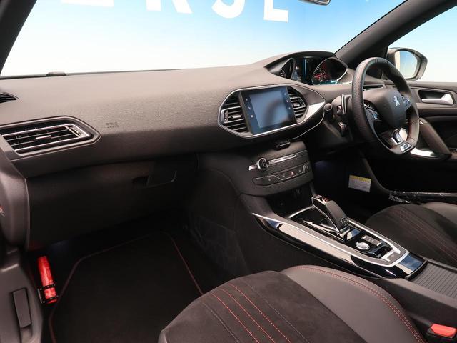 GT ブルーHDi AppleCarPlay LEDヘッド クルコン 禁煙車 アラウンドビューモニター ETC 純正18インチAW(8枚目)