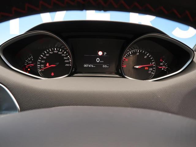 GT ブルーHDi AppleCarPlay LEDヘッド クルコン 禁煙車 アラウンドビューモニター ETC 純正18インチAW(13枚目)