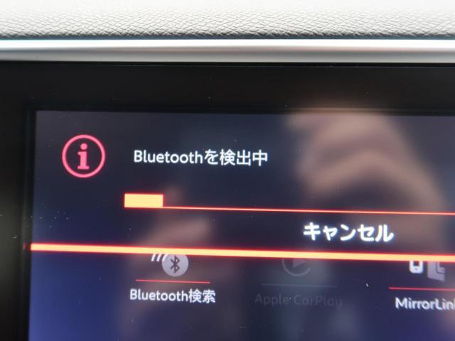 GT ブルーHDi AppleCarPlay LEDヘッド クルコン 禁煙車 アラウンドビューモニター ETC 純正18インチAW(29枚目)