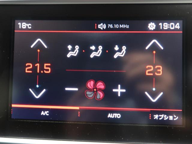 GT ブルーHDi AppleCarPlay LEDヘッド クルコン 禁煙車 アラウンドビューモニター ETC 純正18インチAW(30枚目)