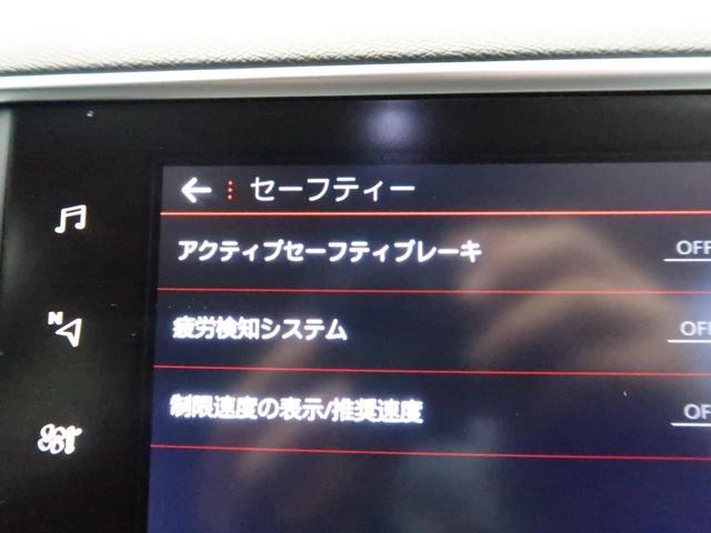 GT ブルーHDi AppleCarPlay LEDヘッド クルコン 禁煙車 アラウンドビューモニター ETC 純正18インチAW(32枚目)